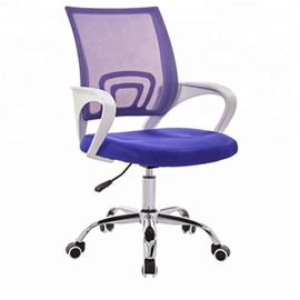 Fabric Ergonomic Executive Office Chair / Staff Office Chair For Businesses